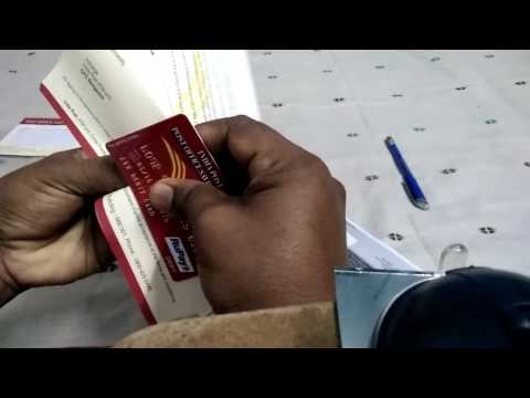 postal atm card