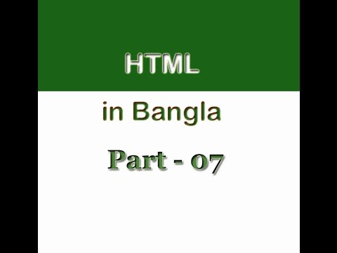html in Bengali Tutorial - 7 - heading, paragraph, br tag, &nbsp tag and pre tag