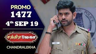 Chandralekha Promo   Episode 1477   Shwetha   Dhanush   Nagasri   Arun   Shyam