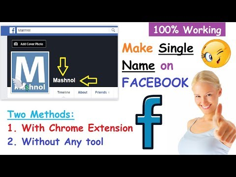 ☑️[2 Ways] To Make Single Name on Facebook Without Proxy | Remove Last Name [100% Working]