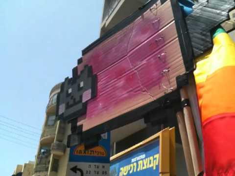 Pop Tart Cat / Nyan Cat Flag @ Tel-Aviv Pride Parade 2011