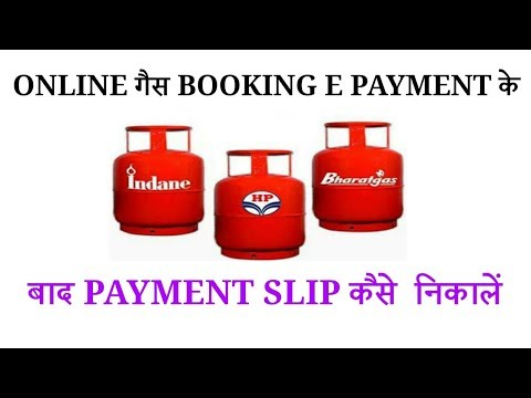 How to download online gas booking receipt?