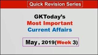 May 2019 Week 3(16-22 May) Current Affairs[English]