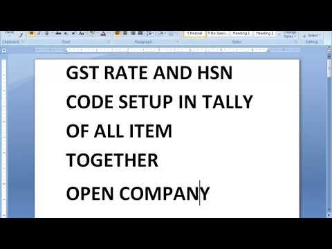 GST RATE AND HSN CODE SETUP IN TALLY OF ALL ITEM TOGETHER