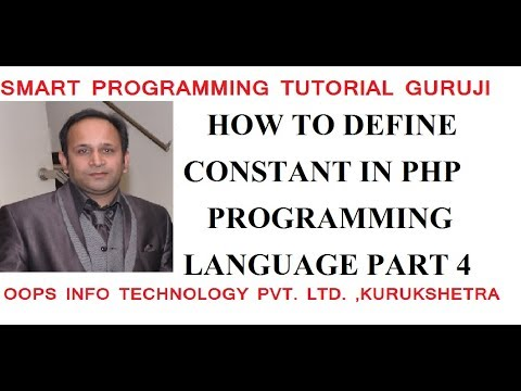 how to define constant in php in hindi part 4