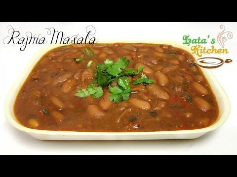 Rajma Masala - Rajma Recipe - Indian Vegetarian Recipe Video in Hindi - Lata's Kitchen