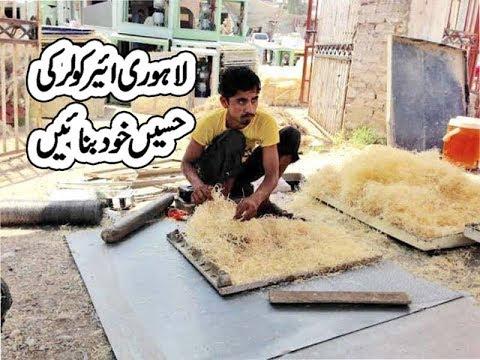 Air Cooler Husk Making, Lahori Air Cooler Hass Making, Air Cooler Side Huss Making