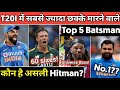 Top 5 Batsman With Most Sixes In T20I Most Sixes In T20 History