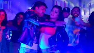 Pawan Singh & Monalisa New Bhojpuri Movie Song Status Video 2019