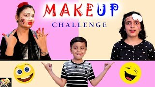 MAKEUP CHALLENGE #Funny Family Challenge | Pihu vs Mummy Blindfold | Aayu and Pihu Show