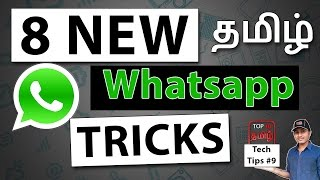 Join unlimited whatsapp Group Without admin Permission on
