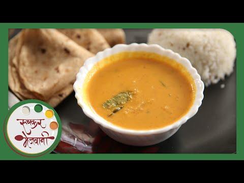 Kairichi Aamti - कैरीची आमटी | Recipe by Archana in Marathi | Maharashtrian Raw Mango Dal