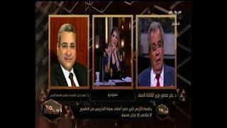 #x202b;هنا العاصمة| مواجهة بين المتحدث باسم جامعة الأزهر ووزيرالثقافة الأسبق بخصوص هذا القرار#x202c;lrm;