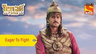 Your Favorite Character   Krishnaraja Is Eager To Fight   Tenali Rama