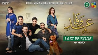 Drama Ehd-e-Wafa | Last Episode - 15 Mar 2020 (ISPR Official)