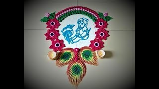 Janmashtami Rangoli Designs Using Stencil|Easy Rangoli by Shital Mahajan