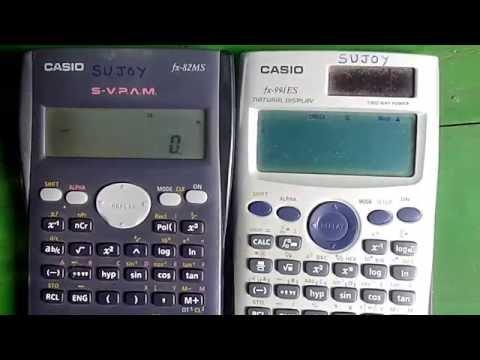 How To Calculate Log Base N in Scientific Calculators!
