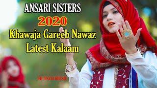 Khawaja Ji | Khawaja Gareeb Nawaz Latest Kalaam 2020 | Ansari Sisters | Hi-Tech Islamic Naat
