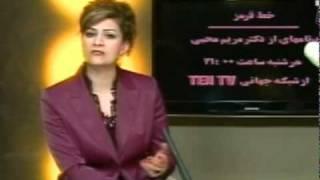 Maryam Mohebbi  (1) فیلم سکسی