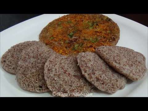Ragi Idli Recipe- Ragi Dosa Recipe-Finger Millet Idli Recipe By Nagu's Nalabagam