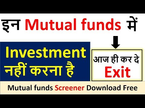 Do not invest in these Mutual fund schemes  | Mutual funds 2018 | Mutual funds 2018 Screener