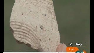 Iran 9000 years ancient Ruins & Antiques, MarvDasht يافته هاي باستاني نه هزارساله تپه چل كمين ايران