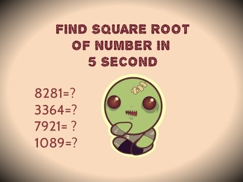 Square Root Of Number In just 5 Seconds.