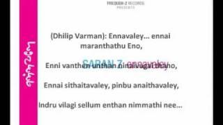 Ennavaley Ennai with Lyrics - Ennavaley (Saran Z)