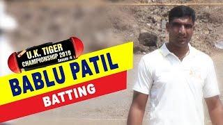 Bablu Patil Batting | UK Tiger Championship 2019, Ghatkopar
