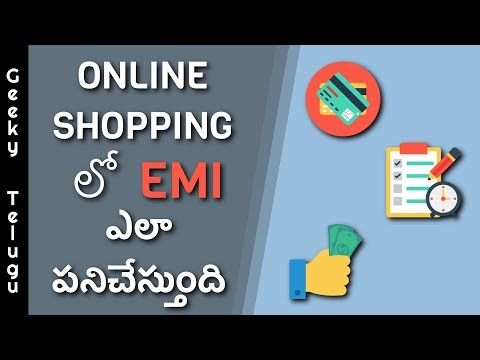How EMI process works on online shopping | Telugu | Geeky Telugu