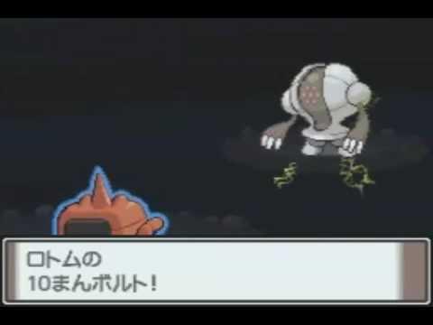 Pokemon Platinum: Catching All Regis Part 1