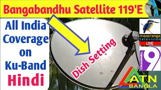 BANGABANDHU Satellite coverage map Videos - 9tube tv