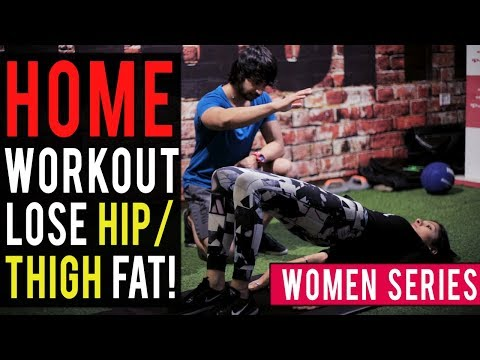 Women's Workout: Lose THIGH/HIP FAT Fast At HOME! | AESTHETICALLY