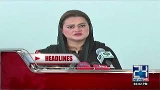News Headlines   2:00 PM    15 April 2018   24 News HD