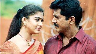 Tamil Songs | Oru Vaartha Kekka Video Songs # Sarath Kumar | Nayanthara Hits Songs