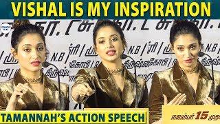 TAMANNAH : என்னோட Dream fulfil ஆயிடுச்சு   Action   Sundar C   Vishal   HipHopAdhi   LittleTalks