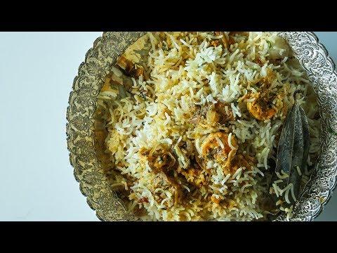 Chemmeen Biryani | How To Make Chemmeen Biryani | Malabar Prawns Biryani | Biryani Recipe | Smita