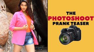 The Photoshoot Prank Teaser | Telugu Pranks | Pranks in Hyderabad | FunPataka
