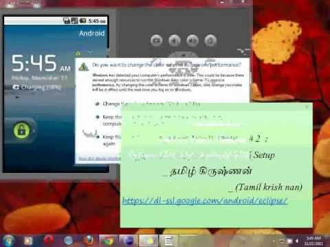 Android Tamil Tutorial # 2 Eclipse (JAVA) & Android SDK Setup