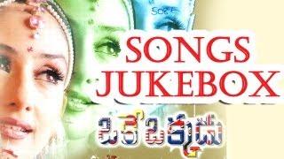 Oke Okkadu (ఒకే ఒక్కడు) Telugu Movie Full Songs Jukebox    A. R. Rahman Musical Hit Songs