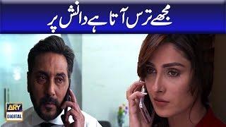 Mujhe Taras Aata Hai Danish Par | Ayeza Khan | Adnan Siddiqui | Meray Pass Tum Ho