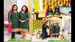Javeria Saud with Her Sister in Law in Jago Pakistan Jago.