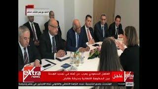 #x202b;غرفة الأخبار| جولة الـ 9 مساءً الإخبارية مع مروج إبراهيم ولما جبريل (كاملة)#x202c;lrm;