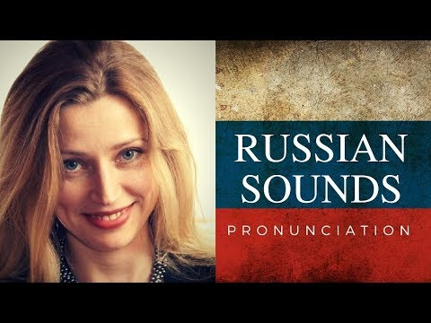 Learn Russian Alphabet Pronunciation - Intonation and Stress - Lessons for Beginners