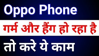 OPPO Neo 7 A33F || Hanging problem solved || full tutorial