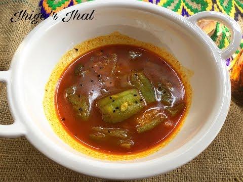 Niramish Jhinge'r Jhal | Vegetarian Recipe  | Summer Special Light Curry with Ridged Gourd #318