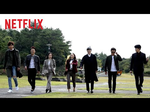 Busted!   The Making-Of   Netflix