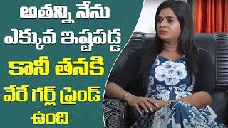 బిగ్ బాస్ 3 రోహిణి ఫుల్ ఇంటర్వ్యూ పార్ట్ -2 || Big Boss 3 Rohini Exclusive Interview