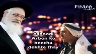 Dr Zakir Naik Urdu Speech 2017 {Why Jewish looked down the ARABS} dr zakir naik bayan in Hindi HD