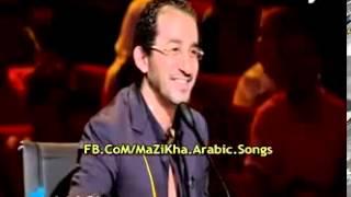 تجارب اداء المشترك محمد اشرم تقليد نجوى كرم Arabs Got Talent 2013 EP 5   YouTube